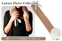 Yuyu Bottle Luxury Fleece Collection ユーユーボトル ラグジュアリーフリースコレクション 湯たんぽ(HELI)【送料無料】【ポイント12倍】【8/17】【あす楽】 3