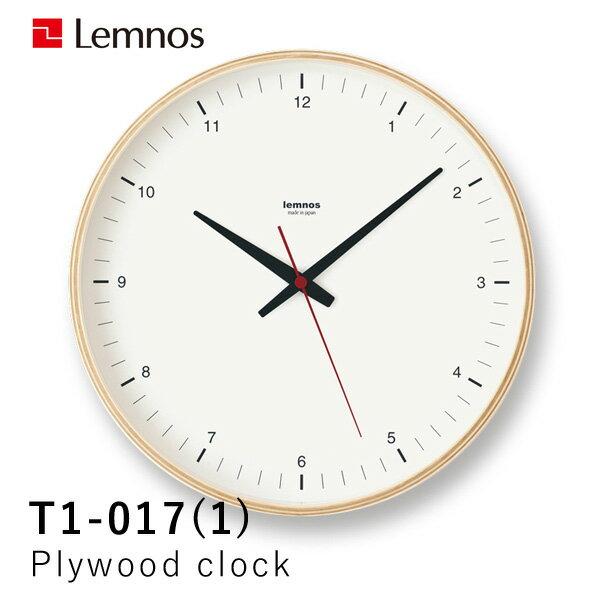 置き時計・掛け時計, 掛け時計 Lemnos Plywood clock T10171 1233