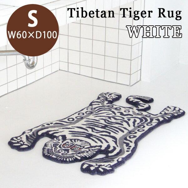 カーペット・マット・畳, カーペット・ラグ Tibetan Tiger Rug White Small S60100cm 3316SWHDTL1024