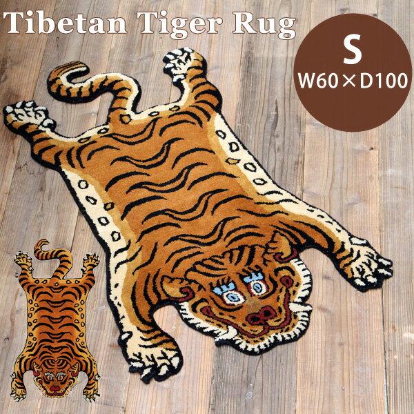カーペット・マット・畳, カーペット・ラグ S Tibetan Tiger Rug S W60D100 331601S02SDTL1024