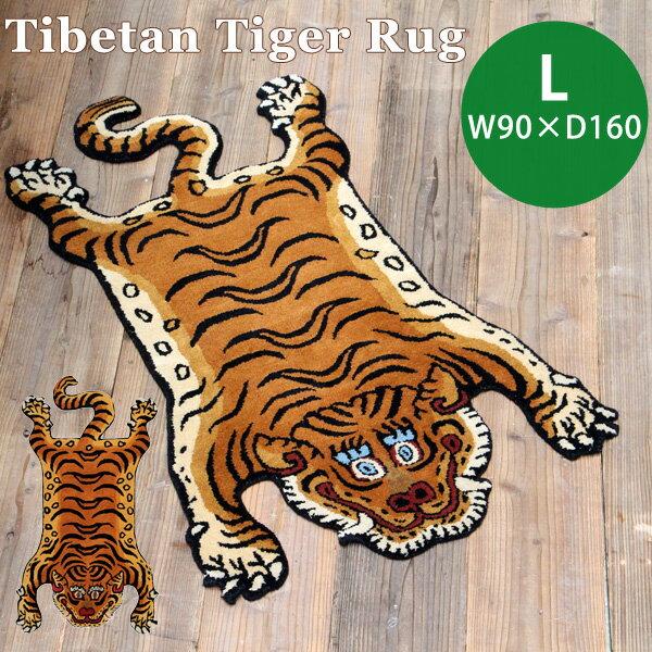 カーペット・ラグ, その他 L Tibetan Tiger Rug L W90D160 331601L02LDTL10101