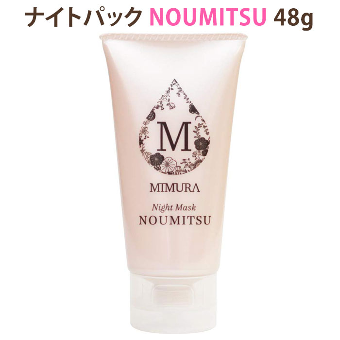 ナイトマスク NOUMITSU / 48g