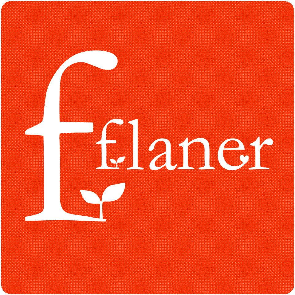 インテリア雑貨 フラネ flaner