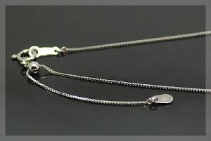 プラチナ(Pt850)ベネチアンチェーンネックレス45cmスライドアジャスター付き