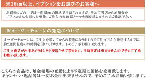 [【K18喜平チェーン1.4mm長さオーダーチェーンブレスレット15cm~20cm日本製】18金(K18)イエローゴールド・ホワイトゴールド・ピンクゴールド