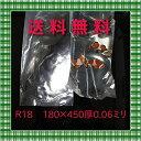 R18 - 100枚 丸底ビニール袋  鑑賞魚 発送用 パッキング袋 輸送用ポリ袋