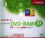 【アウトレット】 イメーション DVD-RAM ビデオ録画用 120分/4.7GB 10mmジュエルケース 5枚入 3倍速対応 カートリッジなし**