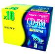 【生産中止商品】SONY CD-RW 1-4倍速 650MB 10枚セット SONY 10CDRW650DF