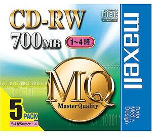 【お取り寄せ商品】maxell CD-RW MQシリーズ データ用 700MB 1-4倍速対応 5枚 5mmslimケース入り くり返し記録用 標準品アンフォーマット  CDRW80MQ.S1P5S
