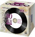 三菱 録音用CD-R 80分10枚 レコード模様でオシャレ!MUR80PHW10