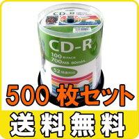 【新商品】CD-R700MB100枚スピンドル52倍速プリンタブル白HIDISCHDCR80GP100