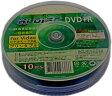 【返品交換不可】HIDISC アナログ録画用 DVD+R 120分 10枚_Outlet