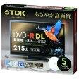 【日本製】TDK 録画用DVD-R DL(215分) デジタル放送録画対応(CPRM) ホワイトワイドプリンタブル 2-8倍速 5mmスリムケース 5枚パック DR215DPWB5S
