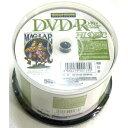 【HIDISC】録画用DVD-R 16倍速50枚 スピンドル ワイド印刷対応 HD DVR120 16XWP50