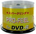 <アナログ録画用>【超激安】 PRO-FEEL ビデオ用・録画用DVD-R 8倍速 50枚スピンドルケース入...