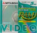【生産中止商品】三菱化学メディア CPRM対応 繰り返し録画用DVD-RAM 120分 5枚 ジュエルケース VHM12SN5 地デジ対応★超特価!