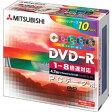 【売り切れ御免】 三菱化学メディア DVD-R PCデータ用 4.7GB 8倍速対応 10枚 5mmスリムケース入 カラーミックス DHR47HM10