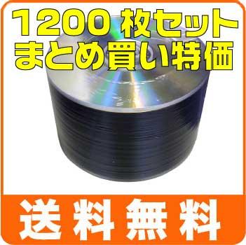 Profeel データ用 DVD-R 50枚×24個 エコパック 8倍...
