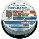 【お取り寄せ】HIDISC CPRM対応録画用DVD-RAM 2-3倍速対応 20枚 HIDISCレーベル HDDRM12P20 地デジ録画に最適!