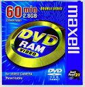 【生産終了品】マクセルのビデオカメラ用【CARTRIDGE TYPE】 8cm DVD-RAMDRMS-V28R.1P