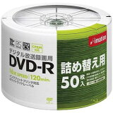 Imation 録画用DVD-R 120分 1-16倍速 CPRM対応 詰め替え用 50枚入り **