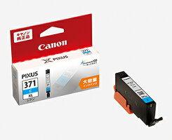 *受発注品*CANONインクタンクBCI-371XLCシアン(大容量)