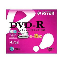 RITEK DVD-R データ用 4.7GB 8倍速 カラーミックスプリンタブル ワイドエリア 10枚入**