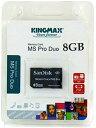 *値下げ中*KINGMAX メモリースティック PRODUO 8GB[メール便OK]