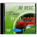 【アウトレット】100枚まとめ買い☆送料無料 HIDISC CPRM対応 繰り返し録画用DVD-RAM 120分