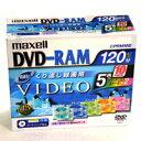 【アウトレット】マクセル 録画用 DVD-RAM 1倍速 120分x10枚 CPRM対応 ハードコート 5色カラーディスク カートリッジ無し