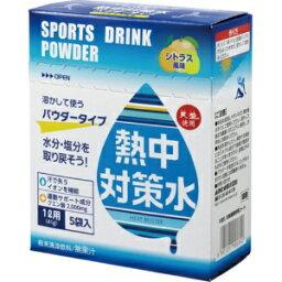 *受発注* 赤穂化成 熱中対策水 パウダー シトラス風味 41g(1L用) 1箱(5袋)