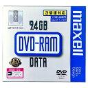 【生産中止商品】maxell データ用 DVD-RAM 3倍速 9.4GBx1枚 Ver.2.1 カートリッジ DRMC94B.1P