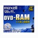 【売り切れ御免】 Maxell DVD-RAM くり返し録画用 地上デジタル放送対応 4.7GB 5倍速対応 1枚 カードリッジなしタイプ キズ・ホコリに強いハードコート採用 DRM120C.1P