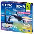 TDK 録画用ブルーレイディスク BD-R 25GB 1-6倍速 5色カラーミックス ワイドプリンタブル対応 5枚 5mmスリムケース BRV25PWMC5A