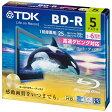 TDK 録画用ブルーレイディスク BD-R 25GB 1-6倍速 ゴールドディスク 5枚パック 5mmスリムケース BRV25C5A