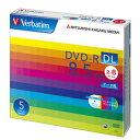 【お取り寄せ】 Verbatim DVD-R DL データ用 8.5GB 片面2層 2-8倍速対応 5枚 5mmスリムケース入り ホワイトワイドタイプ インクjジェットプリンタ対応 DHR85HP5V1