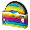 【お取り寄せ】Verbatim 片面2層 データ用DVD-R DL 8.5GB 8倍速 10枚 ワイドプリンタブル バーベイタム DHR85HP10SV1 三菱