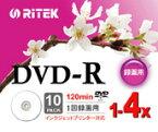 【返品交換不可】RITEK DVD-R データ・アナログ放送録画用 4.7GB 1-4倍速対応 10枚 5mmスリムケース入り ホワイトレギュラータイプ インクジェットプリンタ対応 V-R4X10PW
