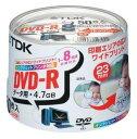 TDKデータ用DVD-R 日本製 8倍速!ワイドプリントOK! 50枚 DVD-R47PWDX50PK