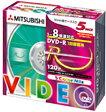【売り切れ御免】 三菱化学メディア DVD-R ビデオ録画用(アナログ) 4.7GB 8倍速対応 5枚 ジュエルケース付き ノンプリンタブル 5色カラー VHR12HM5