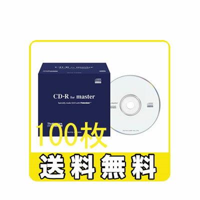 ☆生産終了品☆【100枚まとめ買い・送料無料】日本製 太陽誘電 That's CD-R 650MB 10枚 【データ用 CD-R】マスタリング用 CDR-74MY10P