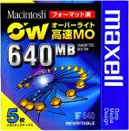 【訳あり】マクセル 3.5インチ 高速 MOディスク 640MB 5枚パック Macintoshフォーマット済 オーバーライト対応 RO-M640.MAC.B5P
