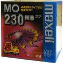 【生産終了品・在庫限り】マクセル 3.5インチ MOディスク 230MB 5枚 アンフォーマット MA-M230 B1P5S