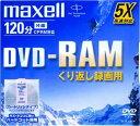 【売り切り御免】マクセル くり返し録画用DVD-RAM 120分 1枚 TYPE2 カートリッジタイプ Maxell DRMC120 1P