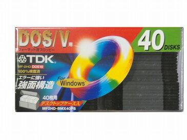 【40枚】TDK 3.5インチ 2HDフロッピーディスク DOS/Vフォーマット 40枚パック TDK MF2HD-BMX40PS