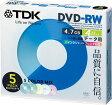 TDK データ用 DVD-RW 4.7GB 4倍速対応 5枚 5mmスリムケース入り 5色カラーミックスノーマルタイプ インクジェットプリンタ対応 DRW47PMB5S