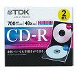 TDK データ用CD-R 700MB 48倍速対応 2枚 ブルー/ピンク スリムケース入り インクジェットプリンタ対応 CD-R80PBLPK2A-H