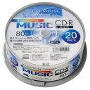 【高品質ハイグレードメディア】PREMIUM HIDISK CD-R 音楽用 80分 「写真画質レーベル」 ワイドエリア ホワイトプリンタブル スピンドルケース 20枚 HDSCR80GMP20SN