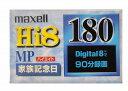 【8mmビデオテープ】マクセル 「家族記念日」 HI8 ビデオカメラ用 8mmテープ ハイエンド 180分 1巻 P6-180KHDMP