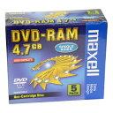 【訳アリ】マクセル データ用 DVD-RAM 4.7GB 5枚 3倍速 カートリッジ無し Maxell DRM47.1P5S